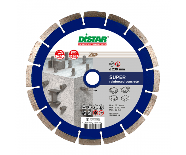 Алмазный диск для УШМ Distar Super 1A1RSS/C3-W 230x2,6/1,8x10x22,23-16
